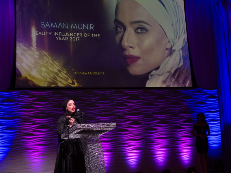 Saman Munir Wins Beauty Influencer Of  The Year 2017 Award